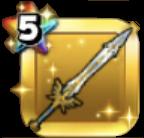 勇者の剣の画像
