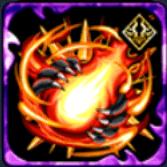 火焔獣の魂Ⅰの画像