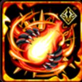 火焔獣の魂Ⅱの画像