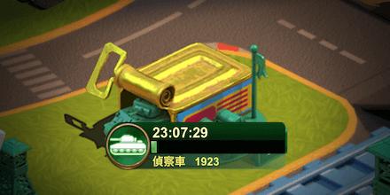 装甲車訓練