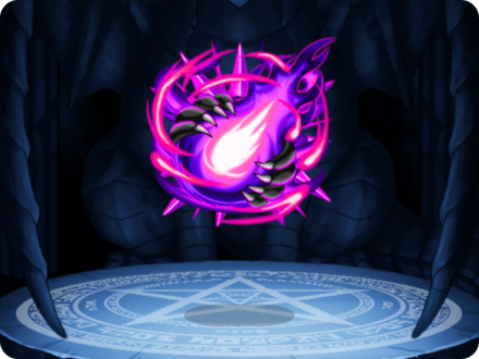 闇黒獣の魂Ⅰの画像
