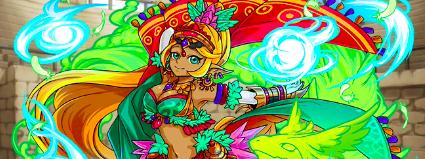 覇空の塔52階ボス龍嵐の舞姫アミーラ