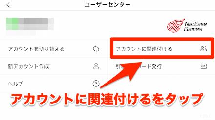 ユーザーセンター画面画像.png