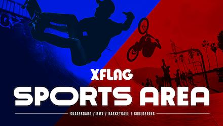 XFLAG SPORTS AREA