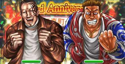 イベントの戦闘画像