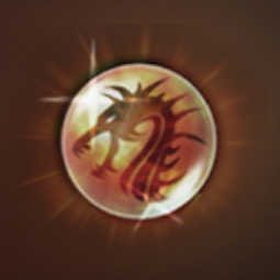ドラゴンの真珠