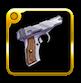 愛用の小銃の画像