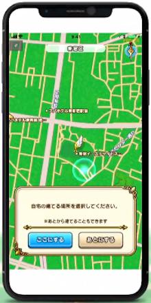 スクリーンショット 2019-06-03 13.11.36.png