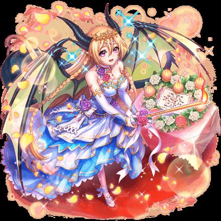 [花嫁竜姫]アーシェラの画像