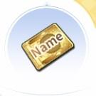 冒険者名変更カード