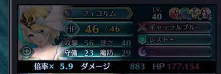 ダメージ倍率.jpg