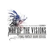 WAR OF THE VISIONS ファイナルファンタジー ブレイブエクスヴィアス 幻影戦争画像