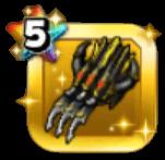 闘神の爪のアイコン