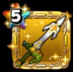 天空の剣★