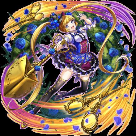 [青薔薇の庭師]ローゼの画像