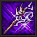 古代神の槍の画像