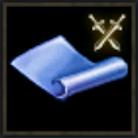 希少級武器製作秘法書の画像