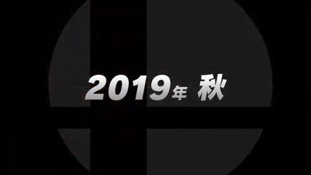 2019年秋参戦の画像