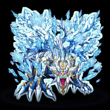 氷牙龍  ニブルヘイムの画像