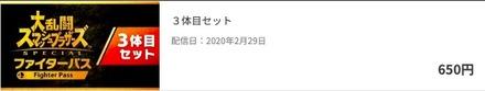 テリー650円