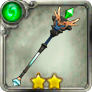 青龍の錫杖の画像