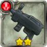 [ギロロの銃の画像