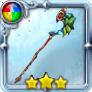 魔葉の杖の画像