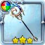魔回転の杖の画像