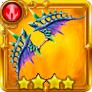 ダースドラゴンの翼幕の画像