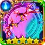 海龍の宝玉の画像