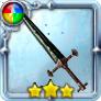 古代石の剣の画像