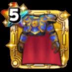 ブルーメタルの鎧上★のアイコン