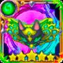 化猫キャリノール:翠の画像