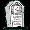 墓手太郎の画像