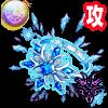 【神】ニブルヘイムリング【撃】のアイコン