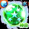 神命の星魔晄石・V【水】のアイコン