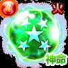 神命の星魔晄石・V【火】のアイコン