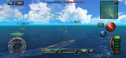艦つく 海戦