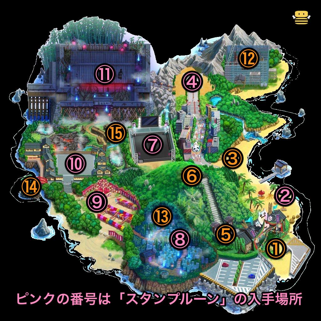 夏イベント島マップ