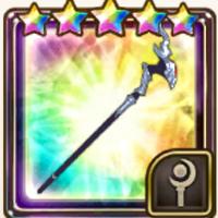 精鋭ゴルドラ魔導士杖の画像