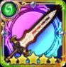 ダイナの剣の画像