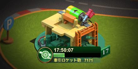 大砲の訓練
