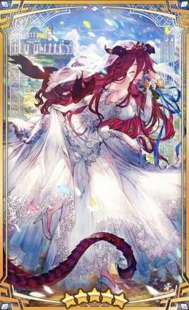 花嫁はドラゴンの解放後画像