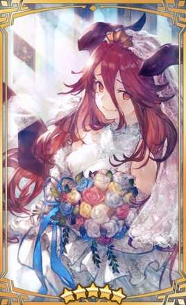 花嫁はドラゴンの画像