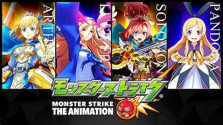 モンストアニメブース