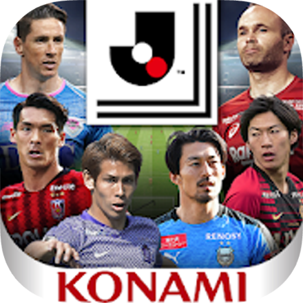 Jリーグクラブチャンピオンシップ画像