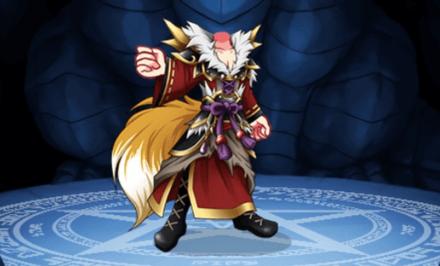 狐呪師の装束の画像