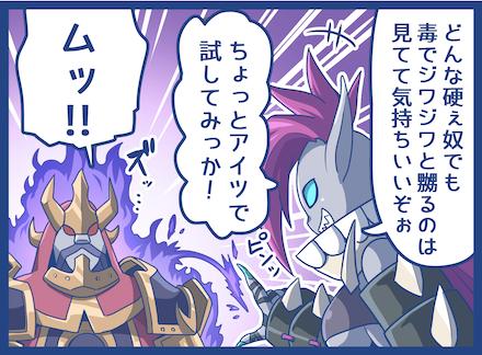 018_「呪詛ルーン」5セット効果について検証_清書 (2)2.png