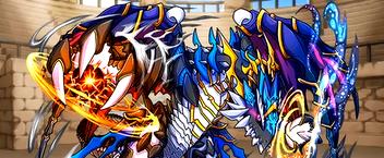 覇空の塔81階ボス創世の龍神オルヴァ