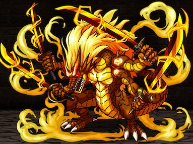 龍醒剣士グラム【究極】の画像
